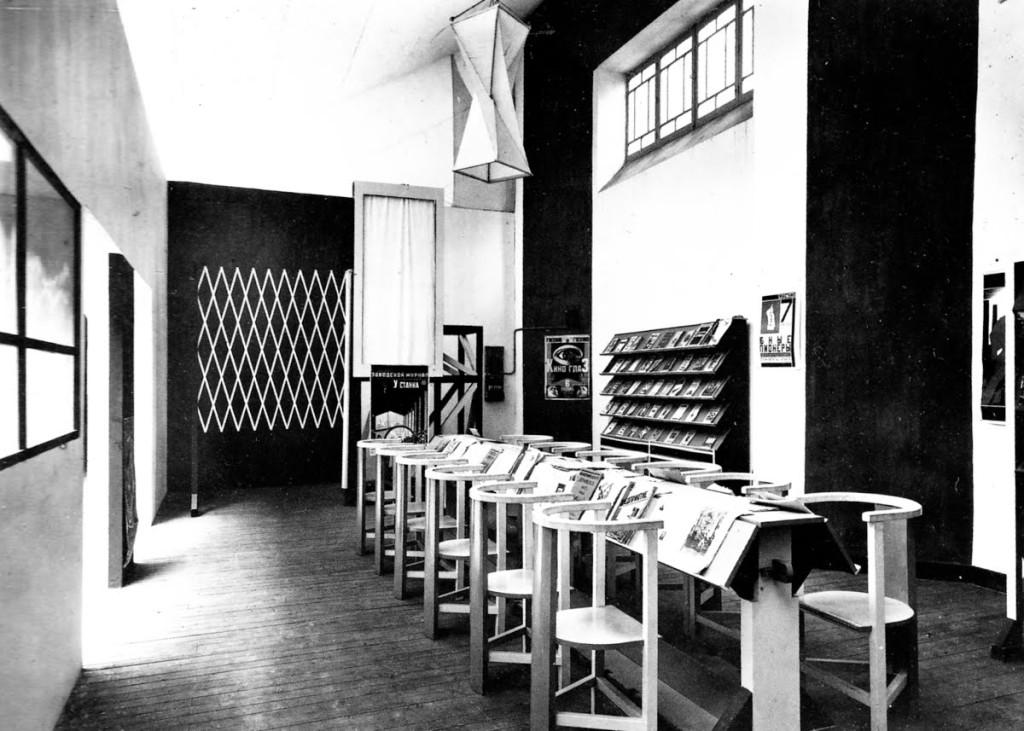 Alexander Rodchenko, Clube de trabalhadores, apresentado na Éxposition Internationale des Arts Décoratifs et Industriels Modernes, Paris, 1925