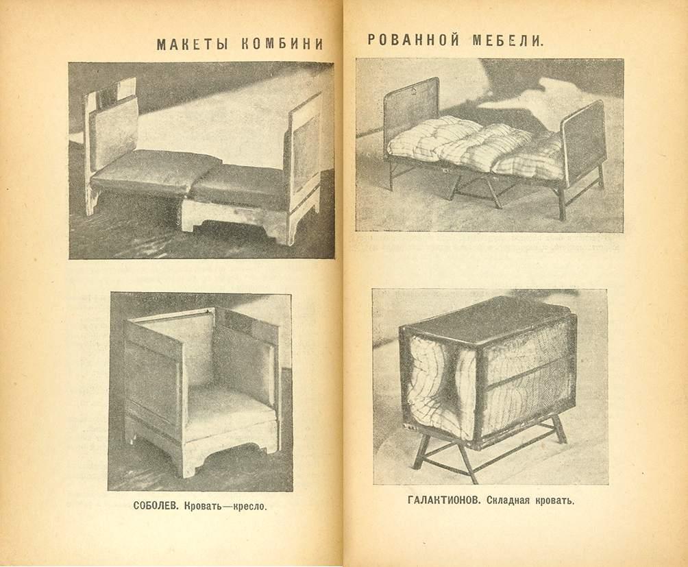 Modelos de móveis multifuncionais, página interna da revista LEF, n. 3, 1923