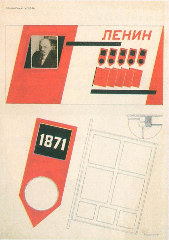 """Alexander Rodchenko, Desenhos de detalhes e móveis do """"canto de Lênin"""" para o clube de trabalhadores, 1924."""