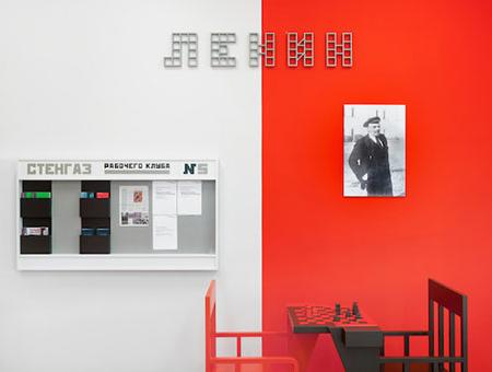 "Alexander Rodchenko, ""Canto de Lênin"" para o clube de trabalhadores, 1924, remontagem do Kunstmuseum Liechtenstein, 2015"